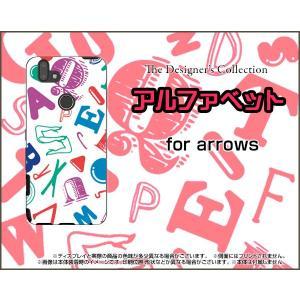 スマホケース arrows RX ハードケース/TPUソフトケース アルファベット(カラー) フォン...