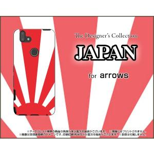 arrows RX ハードケース/TPUソフトケース 液晶保護フィルム付 JAPAN