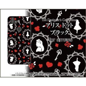 arrows RX ハードケース/TPUソフトケース 液晶保護フィルム付 アリス ドット ブラック