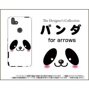 スマホケース arrows RX ハードケース/TPUソフトケース パンダ 動物 パンダ ぱんだ|orisma