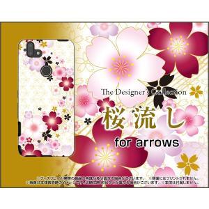 スマホケース arrows RX ハードケース/TPUソフトケース 桜流し さくら(サクラ) 和柄 ...