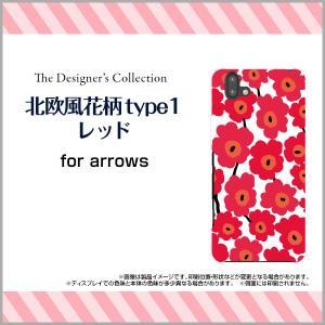スマホケース arrows U 801FJ SoftBank ハードケース/TPUソフトケース 北欧風花柄type1レッド 花柄 フラワー レッド 赤 orisma