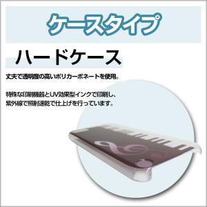 スマホケース arrows U 801FJ SoftBank ハードケース/TPUソフトケース 北欧風花柄type1ブルー 花柄 フラワー ブルー 青 orisma 03