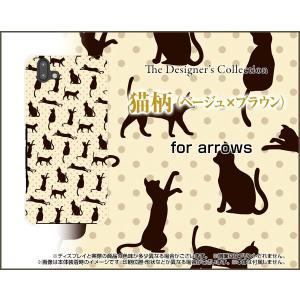 スマホケース arrows U 801FJ SoftBank ハードケース/TPUソフトケース 猫柄(ベージュ×ブラウン) ネコ模様(ねこ) 可愛い(かわいい) 水玉 ドット|orisma