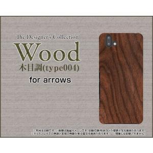 スマホケース arrows U 801FJ SoftBank ハードケース/TPUソフトケース Wood(木目調)type004 wood調 ウッド調 茶色 シンプル モダン orisma