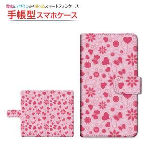 AQUOS ea Xx3 mini/Xx3/Xx2 mini 手帳型 スライドタイプ ケース/カバー 液晶保護フィルム付 ハート花畑 はーと ピンク かわいい 花 蝶 orisma