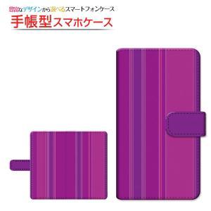 スマホケース rafre KYV40 DIGNO rafre KYV36 手帳型 スライドタイプ ケース/カバー Stripe(ストライプ) type007 ストライプ 縦しま パープル orisma