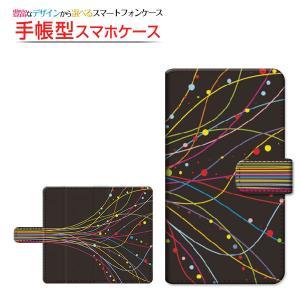 スマホケース DIGNO J [704KC] G [601KC] F / E 手帳型 スライド式 ケース/カバー イミテーションの木 カラフル ドット イミテーション 木|orisma