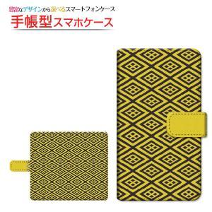 スマホケース DIGNO J [704KC] G [601KC] F / E 手帳型 スライド式 ケース/カバー 和柄type005 和風 三重襷 みえだすき|orisma