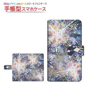 スマホケース DIGNO J [704KC] G [601KC] F / E 手帳型 スライド式 ケース/カバー F:chocalo デザイン 池田 優 雪の結晶 童話 orisma