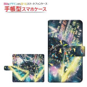 スマホケース DIGNO J [704KC] G [601KC] F / E 手帳型 スライド式 ケース F:chocalo デザイン 池田 優 Techno world  音楽 黒 イラスト ポップ|orisma