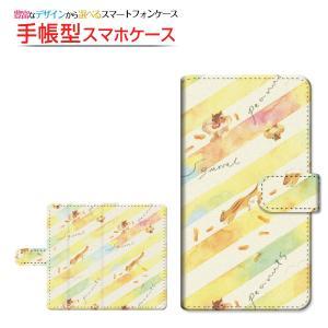スマホケース DIGNO J [704KC] G [601KC] F / E 手帳型 スライド式 ケース F:chocalo デザイン 池田 優 りすとらいぷ  リス ストライプ イラスト 黄色|orisma