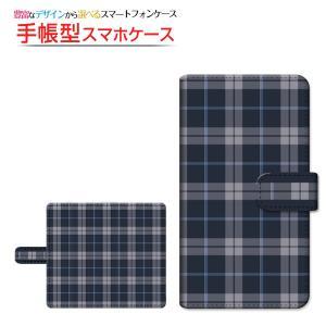 スマホケース DIGNO J [704KC] G [601KC] F / E 手帳型 スライド式 ケース/カバー チェック柄ネイビー×ホワイト チェック 格子柄 紺色 シンプル|orisma