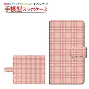 スマホケース DIGNO J [704KC] G [601KC] F / E 手帳型 スライド式 ケース/カバー チェック柄ピンク×ホワイト チェック 格子柄 ピンク シンプル|orisma