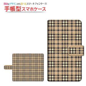 スマホケース DIGNO J [704KC] G [601KC] F / E 手帳型 スライド式 ケース/カバー チェック柄ネイビー×ブラウン チェック 格子柄 紺色 茶色 シンプル|orisma