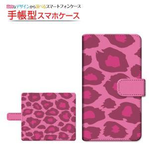 スマホケース DIGNO J [704KC] G [601KC] F / E 手帳型 スライド式 ケース/カバー レオパード柄type1ピンク アニマル柄 動物柄 レオパード柄 ヒョウ柄 ひょう orisma