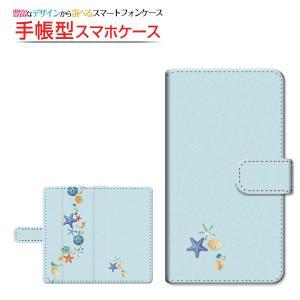 スマホケース DIGNO J [704KC] G [601KC] F / E 手帳型 スライド式 ケース/カバー 海の貝殻 夏 貝殻 シェル ヒトデ 海 ブルー 青|orisma