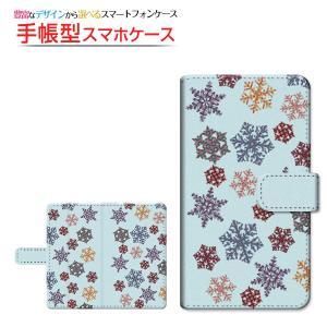 スマホケース DIGNO J [704KC] G [601KC] F / E 手帳型 スライド式 ケース/カバー カラフル雪の結晶 冬 雪 雪の結晶 カラフル|orisma