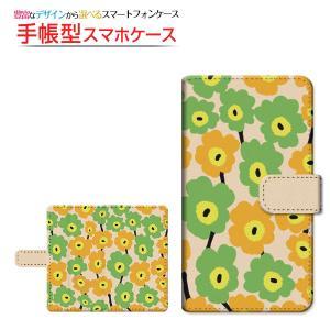 スマホケース DIGNO J [704KC] G [601KC] F / E 手帳型 スライド式 ケース/カバー 北欧風花柄type1イエロー 花柄 フラワー グリーン 黄 緑|orisma
