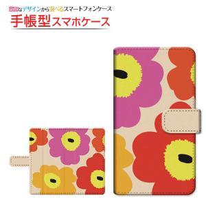 スマホケース DIGNO J [704KC] G [601KC] F / E 手帳型 スライド式 ケース/カバー 北欧風花柄type2マルチ 花柄 フラワー カラフル|orisma