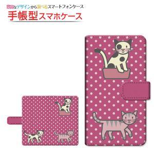スマホケース DIGNO J [704KC] G [601KC] F / E 手帳型 スライド式 ケース/カバー ねこおふろ イラスト キャラクター 猫 ネコ 水玉 ドット ピンク かわいい|orisma