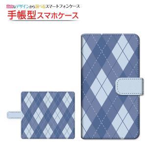 スマホケース DIGNO J [704KC] G [601KC] F / E 手帳型 スライド式 ケース 液晶保護フィルム付 Aegyle(アーガイル) type002 あーがいる 格子 菱形 チェック|orisma