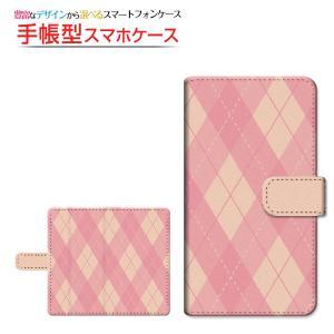 スマホケース DIGNO J [704KC] G [601KC] F / E 手帳型 スライド式 ケース 液晶保護フィルム付 Aegyle(アーガイル) type003 あーがいる 格子 菱形 チェック|orisma