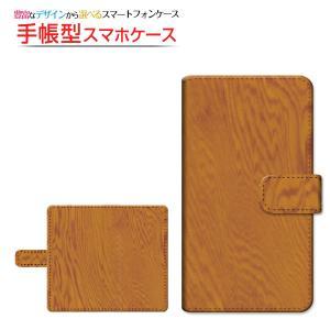 スマホケース DIGNO J [704KC] G [601KC] F / E 手帳型 スライド式 ケース/カバー 液晶保護フィルム付 Wood(木目調) type003 wood調 ウッド調 シンプル|orisma