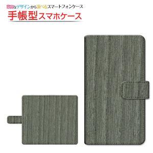 スマホケース DIGNO J [704KC] G [601KC] F / E 手帳型 スライド式 ケース/カバー 液晶保護フィルム付 Wood(木目調) type006 wood調 ウッド調 シンプル|orisma
