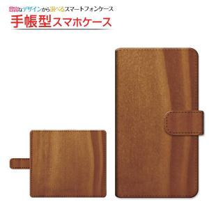 スマホケース DIGNO J [704KC] G [601KC] F / E 手帳型 スライド式 ケース/カバー 液晶保護フィルム付 Wood(木目調) type009 wood調 ウッド調 シンプル|orisma