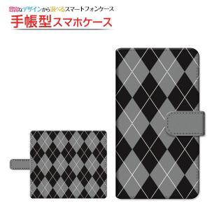 スマホケース DIGNO J [704KC] G [601KC] F / E 手帳型 スライド式 ケース/カバー 液晶保護フィルム付 アーガイルブラック×グレー アーガイル柄 チェック柄|orisma