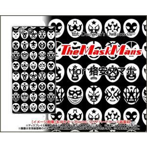 格安スマホ ZenFone 4 Max HUAWEI nova lite 2/Mate 10 Pro/lite ハードケース The Mask Mans(ブラック) マスク 覆面 プロレス 【メール便送料無料】|orisma