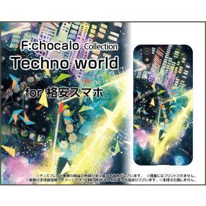 格安スマホ HUAWEI nova 3 AQUOS sense plus Android One X4/S4 ハードケース Techno world F:chocalo デザイン 音楽 黒 イラスト 【メール便送料無料】|orisma