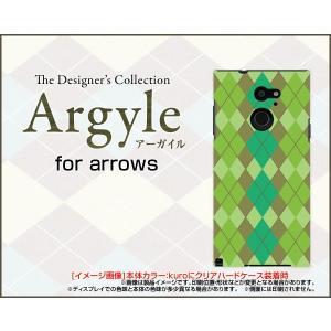 スマホケース arrows Fit F-01H ハードケース/TPUソフトケース Argyle(アーガイル) type003 あーがいる 格子 菱形 チェック|orisma