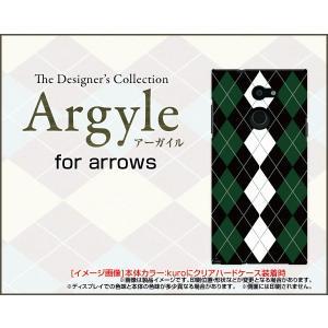 スマホケース arrows Fit F-01H ハードケース/TPUソフトケース Argyle(アーガイル) type004 あーがいる 格子 菱形 チェック|orisma