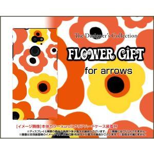 スマホケース arrows Fit F-01H ハードケース/TPUソフトケース フラワーギフト(オレンジ×イエロー) カラフル ポップ 花 オレンジ 黄色(イエロー)|orisma