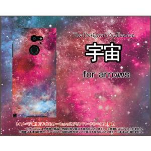 スマホケース arrows Fit F-01H ハードケース/TPUソフトケース 宇宙(ピンク×ブルー) カラフル グラデーション 銀河 星|orisma