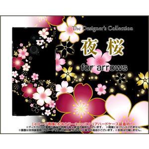 arrows Fit F-01H ハードケース/TPUソフトケース 液晶保護フィルム付 夜桜 さくら(サクラ) 和柄 黒(ブラック) orisma