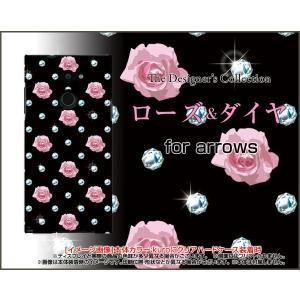 スマホケース arrows Fit F-01H ハードケース/TPUソフトケース ローズ&ダイヤ 薔薇(バラ)綺麗(きれい キレイ) ピンク|orisma
