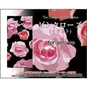 スマホケース arrows Fit F-01H ハードケース/TPUソフトケース ピンクローズ (イラスト) 薔薇(バラ) 綺麗(きれい キレイ) 可愛い orisma