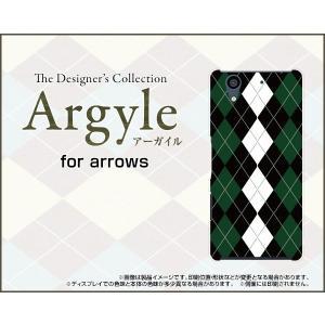 スマホケース arrows NX F-01K ハードケース/TPUソフトケース Argyle(アーガイル) type004 あーがいる 格子 菱形 チェック|orisma