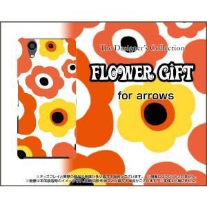 スマホケース arrows NX F-01K ハードケース/TPUソフトケース フラワーギフト(オレンジ×イエロー) カラフル ポップ 花 オレンジ 黄色|orisma