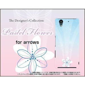 スマホケース arrows NX F-01K ハードケース/TPUソフトケース Pastel Flower type005 パステル 花 フラワー ピンク ブルー|orisma