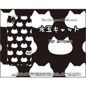 arrows NX F-01K ハードケース/TPUソフトケース 液晶保護フィルム付 水玉キャット(ブラック) ねこ 猫柄 キャット 黒 水玉|orisma