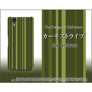 arrows NX F-01K ハードケース/TPUソフトケース 液晶保護フィルム付 カーキストライプ カーキ シンプル|orisma