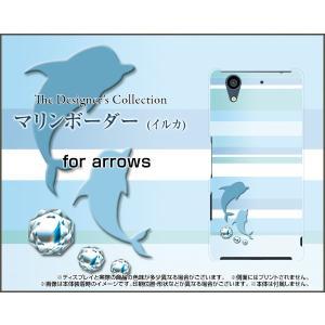 スマホケース arrows NX F-01K ハードケース/TPUソフトケース マリンボーダー(イルカ) 水色(ブルー) 夏(サマー) ドルフィン|orisma
