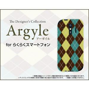 スマホケース らくらくスマートフォン me F-01L docomo ハードケース/TPUソフトケース Argyle(アーガイル) type001 あーがいる 格子 菱形 チェック|orisma