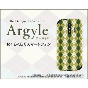 スマホケース らくらくスマートフォン me F-01L docomo ハードケース/TPUソフトケース Argyle(アーガイル) type005 あーがいる 格子 菱形 チェック|orisma
