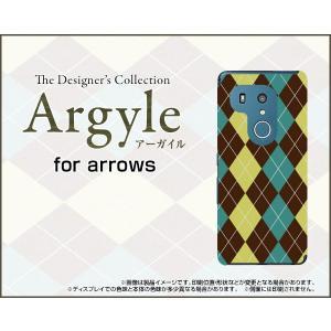 スマホケース arrows Be3 F-02L docomo ハードケース/TPUソフトケース Argyle(アーガイル) type001 あーがいる 格子 菱形 チェック|orisma