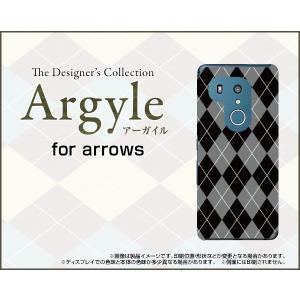 スマホケース arrows Be3 F-02L docomo ハードケース/TPUソフトケース Argyle(アーガイル) type002 あーがいる 格子 菱形 チェック|orisma